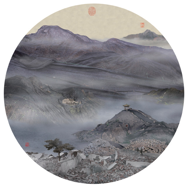 Picturesque Chinese Landscapes are Actually Disguised Photos of Landfills  landscapes collage China