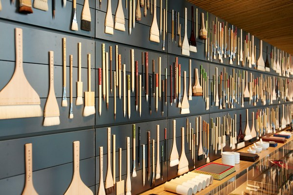Japanese Painting Supply Store Lines Walls With
