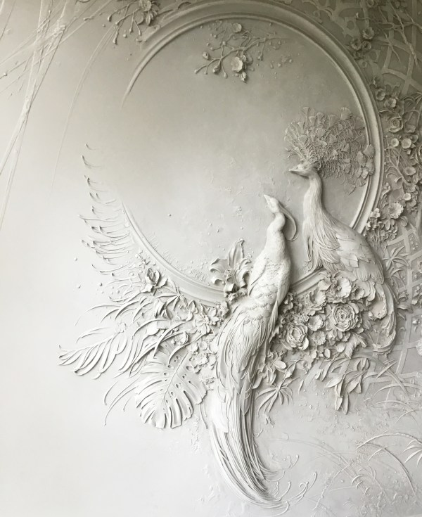 Interior Bas-relief Sculptures Of Peacocks And Lush