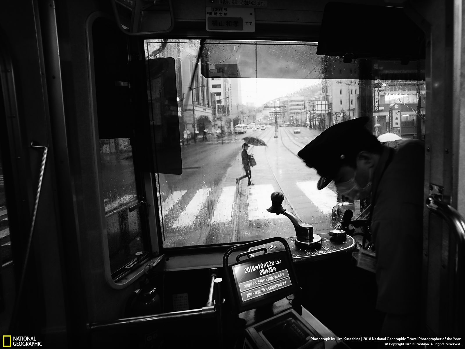 "Cities: First Place Winner, ""Another Rainy Day in Nagasaki"" by Hiro Kurashina."