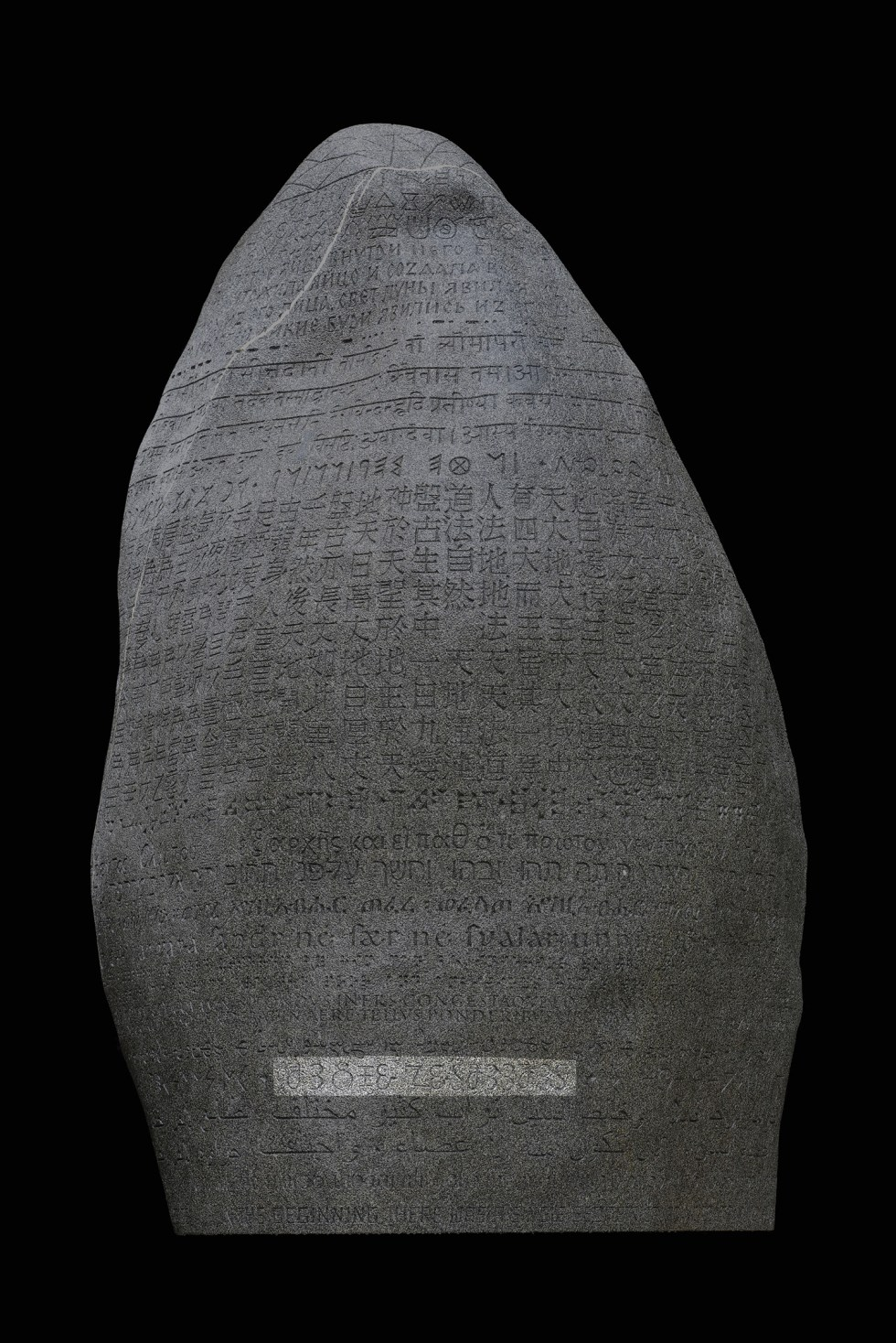 """The One and The Many"" is a 24-tonne sculpted granite boulder by artist Peter Randall-Page inscribed with many of the world's scripts and symbols. It includes Bassa Vah, an alphabet for writing the Bassa language of Liberia (highlighted in light grey), among many others."