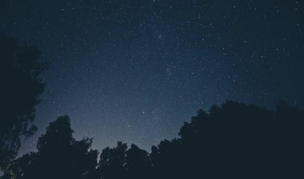 cosmic fiction
