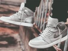 air-jordan-1-neutral-grey-metallic-silver-white-japan-555088-029-7