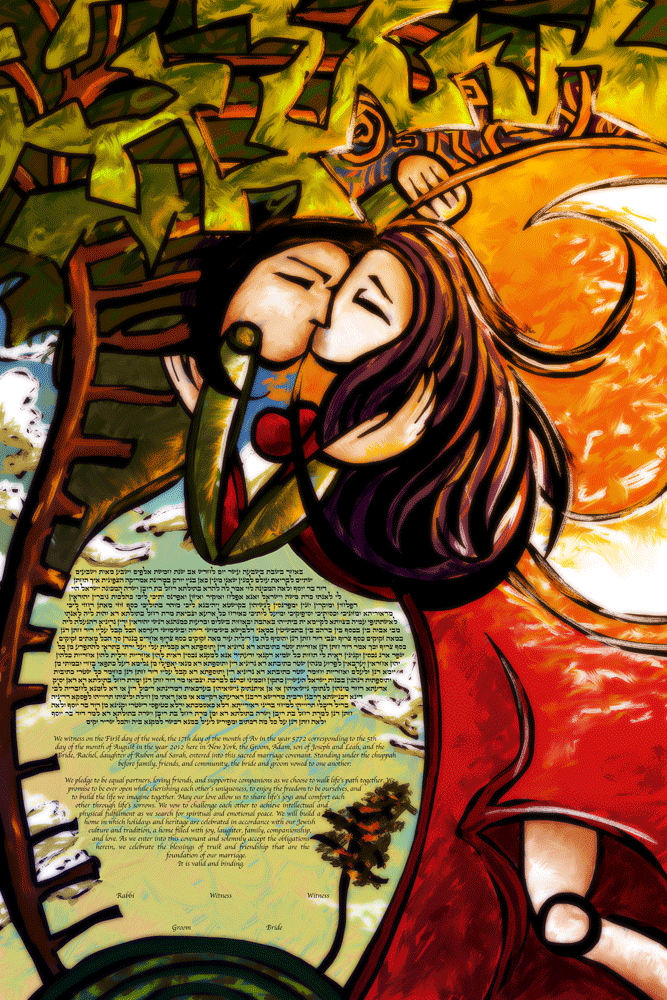 The Loving Embrace Ketubah  Modern Ketubahs from This is