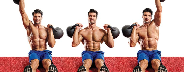 Build big, strong shoulders and supercharge your overhead press with the Z press