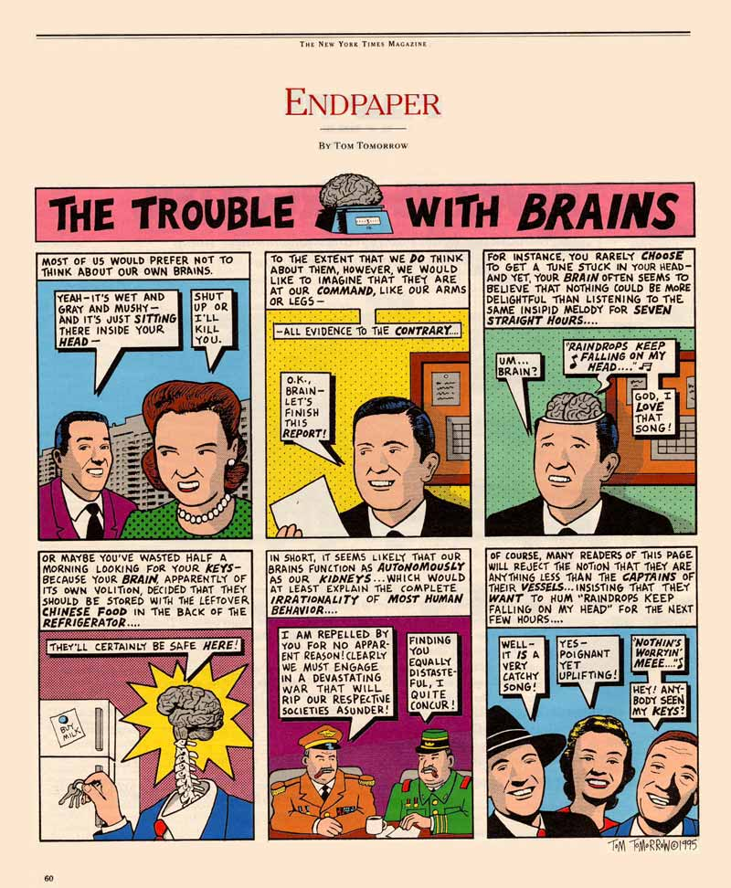 Trouble with brains