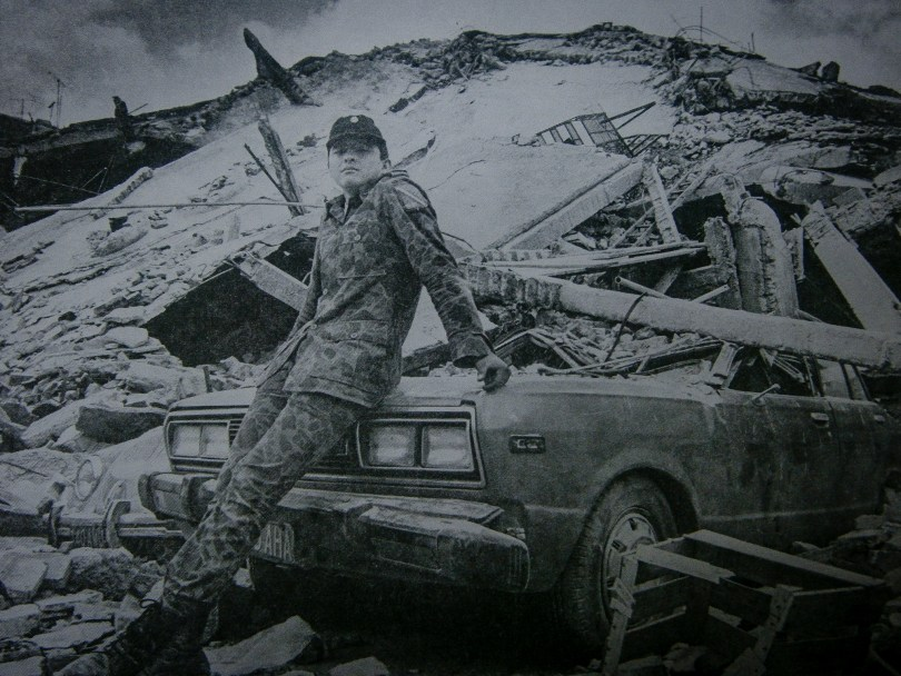 Soldier 1985 Earthquake by Dawn Paley - CC BY-NC-SA 2.0