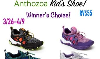 Enter to Win a JambuKD Anthozoa Kid's Shoe — Giveaway Ends 4/9