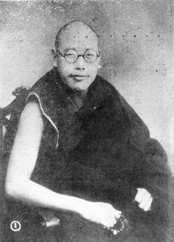 Fazun (1902-1980) © Tibetan and Himalayan Library