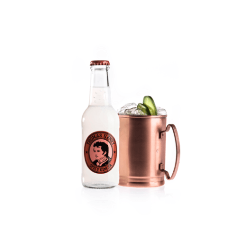 Spicy Ginger Moscow Mule Drinkbilder