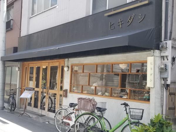 ヒキダシ,カフェ
