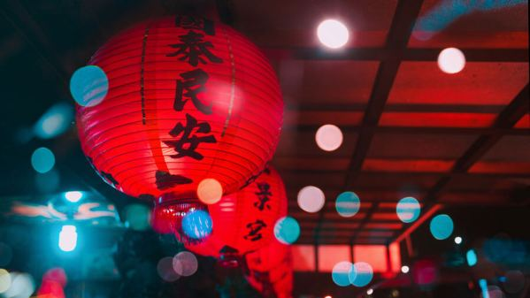 Things to Do Chinese New Year 2019