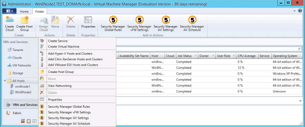 5Nine Hyper-V Security System Center VMM Plugin