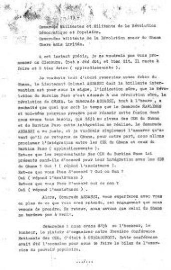 Page dactylographiée reçcu, notre source du discours de cloture de Thomas Sankara à la 2ème conférence nationale des CDR