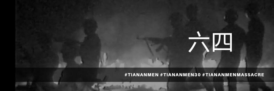 """Das Tiananmen-Massaker wird in China nur """"4. Juni"""" genannt. Hier das chinesische Schriftzeichen dafür."""