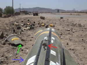 fake_cluster_munition_Yemen