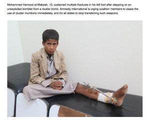 fake_cluster_munition_injury