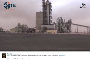Chinese_cement_factory.1