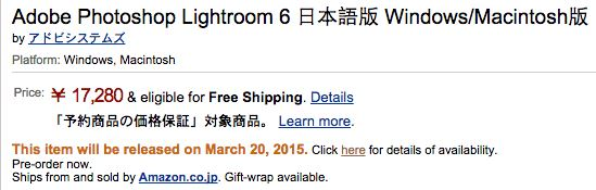 Amazon_Japan