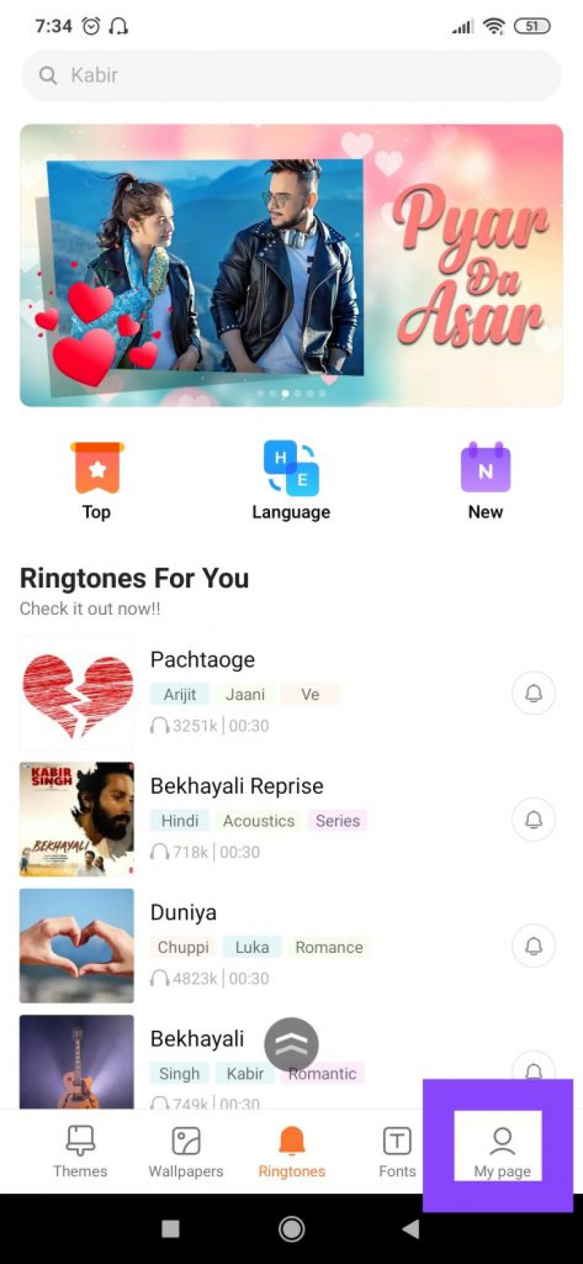 How To Change Ringtone In Redmi Note 8 Pro