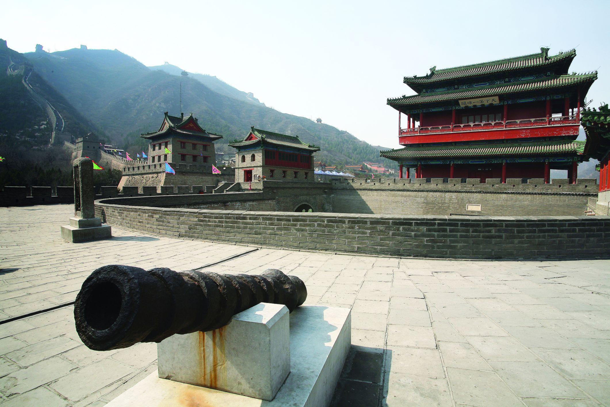 Ancient Chinese Invented Gunpowder