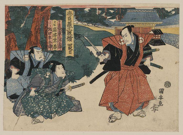 The 47 Ronin A Japanese Samurai Tale