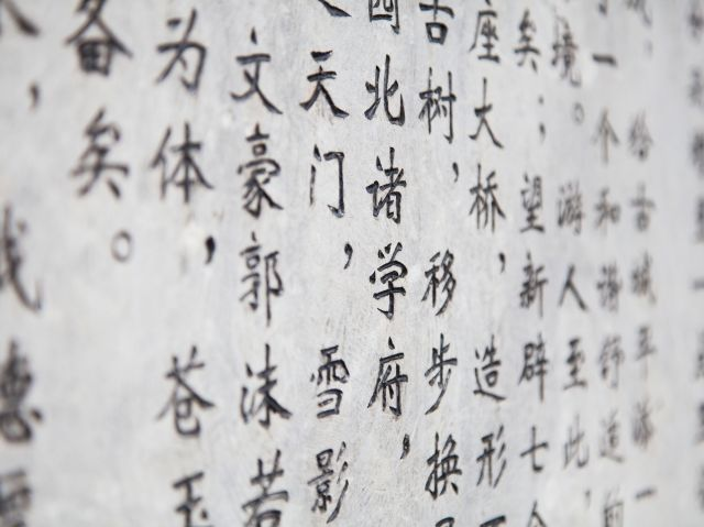 The Difference Between Mandarin and Cantonese