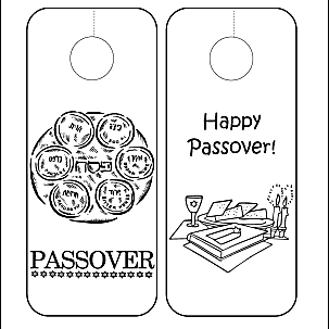 Passover Wordsearch, Crossword Puzzle, and More