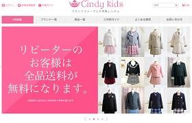 Cindy Kids