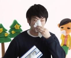 花粉症 鼻水 サラサラ 対策