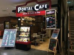 ポータルカフェ