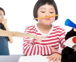 小学校 入学準備 勉強