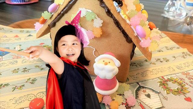 クリスマス お菓子の家 無印