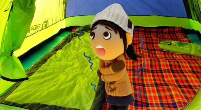 キャンプ 寒い