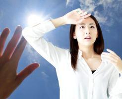 夏 紫外線対策 服