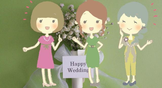 結婚式 ゲストカード 必要