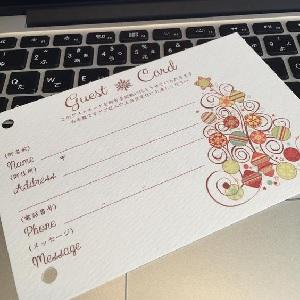 クリスマスシーズンの ゲストカード