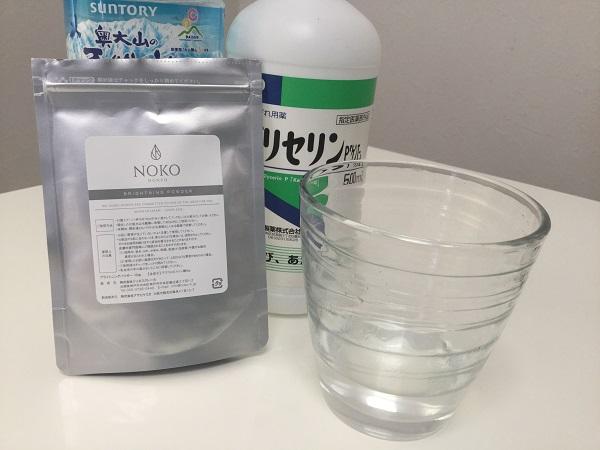 APPS入り化粧水