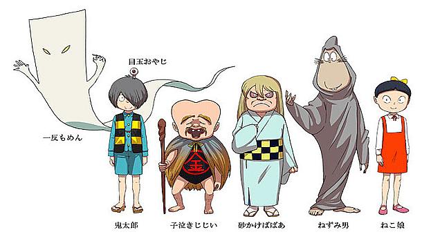 yokai - La película Yo-kai Watch Shadowside tendrá personajes de GeGeGe no Kitaro