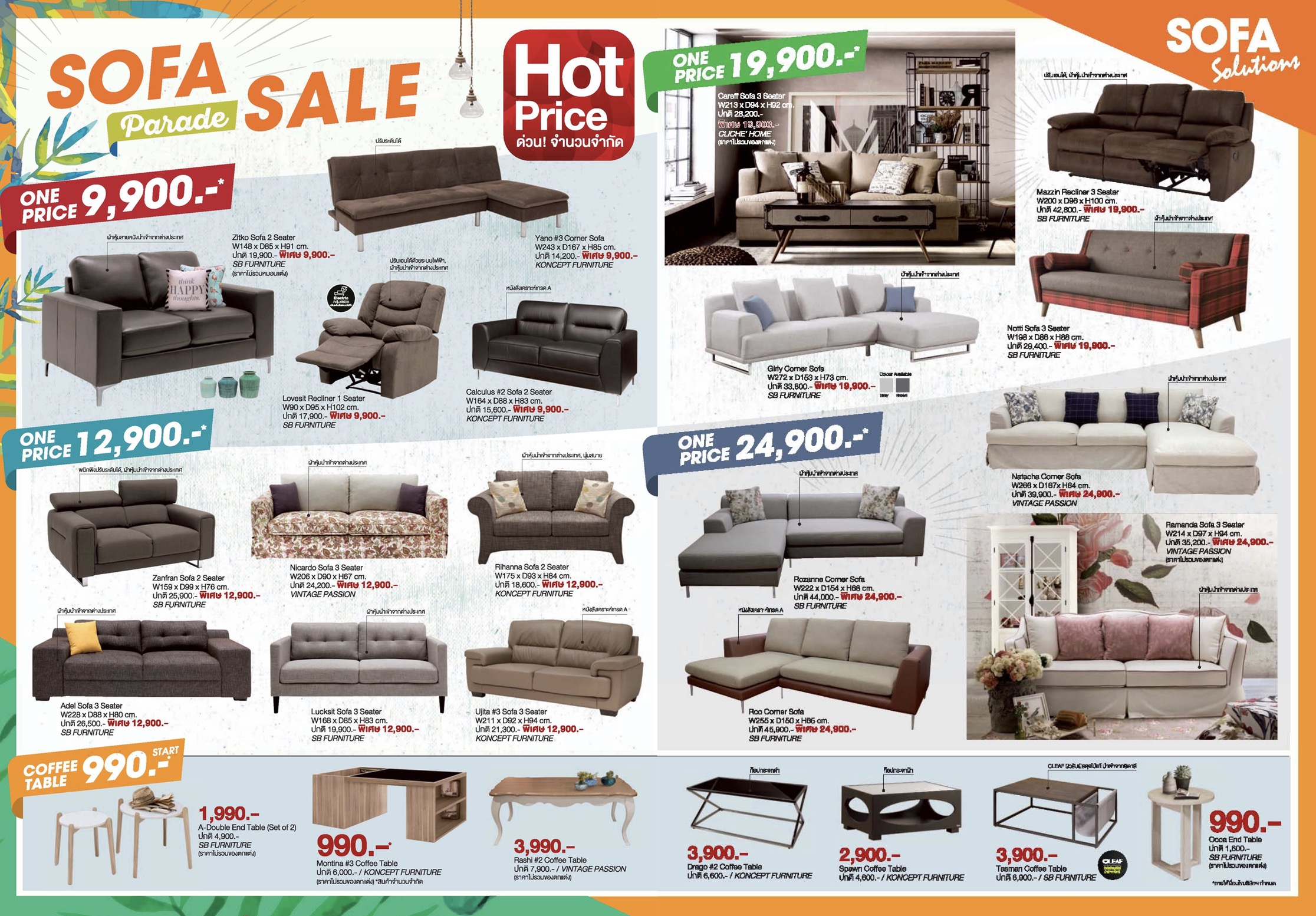sb design square sofa bed one person quotsofa parade sale quot 1 ม ค 30 เม ย 60