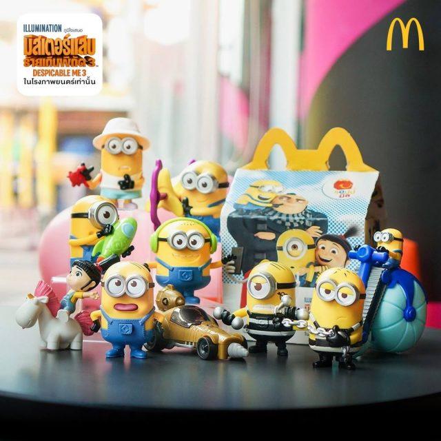 ของเล่น แมคโดนัลด์, McDonald's Happy Meal ของเล่น แมคโดนัลด์ ชุด แฮปปี้มีล เดือนนี้