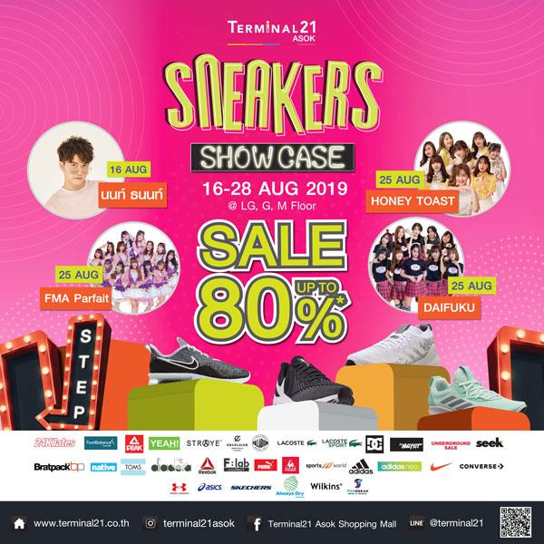Terminal 21 Sneakers Showcase 2019 วันที่ 16 - 28 สิงหาคม 2562