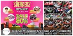 Terminal 21 Sneakers Showcase 2019 วันที่ 16 – 28 สิงหาคม 2562