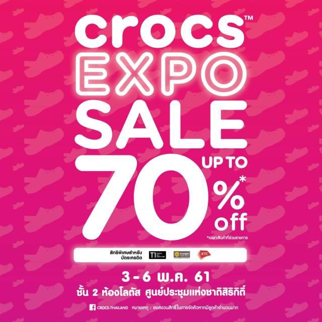 Crocs Expo Sale 2018 ลดสูงสุด 70% ที่ศูนย์ฯสิริกิติ์ (3 - 6 พ.ค. 2561)