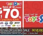 "Toys ""R"" Us BIG SALE"