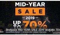 Bratpack MID YEAR SALE 2019 ลดสูงสุด 70% 7 - 30 มิถุนายน 2562