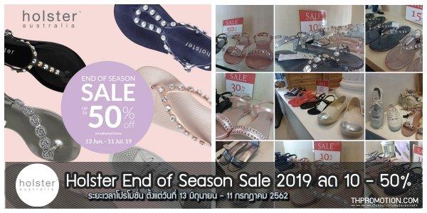 Holster End of Season Sale 2019 ลด 10 - 50% 13มิถุนายน- 11กรกฎาคม 2562