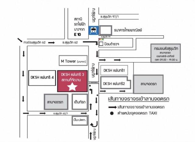LEVI'S Factory Sale 2019 ที่ บริษัท DKSH 5 - 7 กรกฎาคม 2562