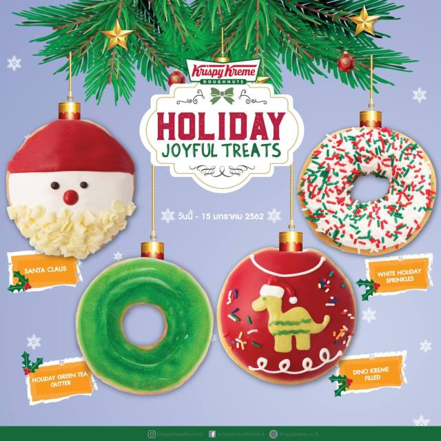 "Krispy Kreme ""Holiday Joyful Treats"" (1 ธ.ค. - 15 ม.ค. 2562)"