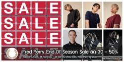 Fred Perry End Of Season Sale 2019 ลด 30 – 50% 18 กรกฎาคม – 28 สิงหาคม 2562